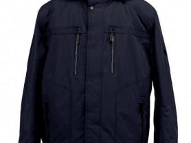Куртка новая, весенняя, 66 и 68 р-ры