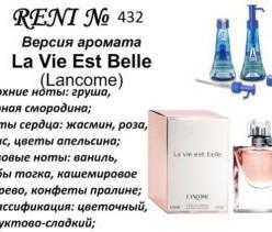 432 аромат направления La Vie Est Belle (Lancome) (100 мл)