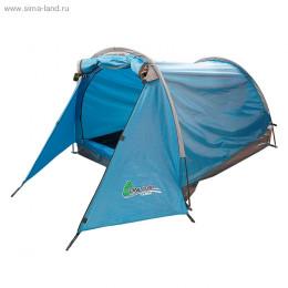 Палатка туристическая HARLY 2-х местная