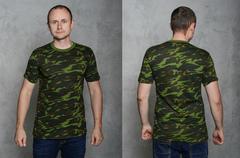 """Футболка Мужская 1301 """"Милитари"""" Военная"""