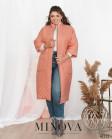Куртка №14703-1-Пудра