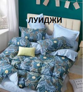 "2х спальный САТИН ""Луиджи"""