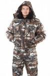 Зимний костюм Метель 1 Дуплекс