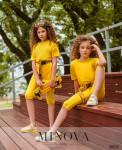 Спортивный Костюм №867Д-Желтый
