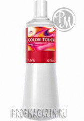 Color touch эмульсия 1.9% 1л