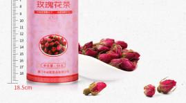 Бутоны розы морщинистой оздоравливающий травяной китайский ч