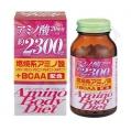 BCAA аминокислоты Orihiro
