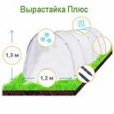 ПАРНИК - ТЕПЛИЦА ВЫРАСТАЙКА ПЛЮС 8 М. ВЫСОТА 130 СМ ОРИГИНАЛ