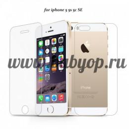 Защитное стекло для iPhone 5/5S/5SE/5C