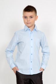 Рубашка Ермак школьная 3 Артикул: 3075
