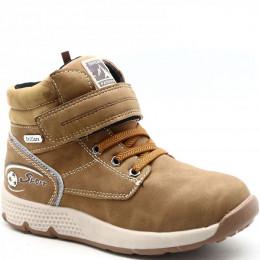 9413-11 кор Ботинки деми для мальчиков (32-37)
