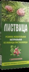 """Жевательная резинка""""Листвица"""" с шиповником 4 шт по 0,8 гр."""