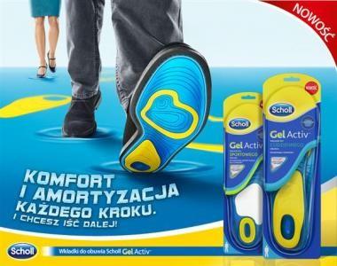 Гелевые стельки для обуви ActivGel мужские
