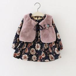 Корейский зимний детский костюм c длинным рукавом с юбкой, х