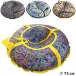 Санки-ватрушки Дизайн Лайт диаметр 0,75 м