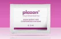 Маска вокруг глаз суперлифтинг+питание Plazan 1 шт