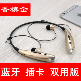 Bluetooth 4.0 гарнитура наушники вкладыши (таблетки)