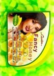 Медовое мыло с кокосом, зеленое (115 г.)