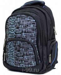 Рюкзак для мальчиков анатомический MAX E010-1