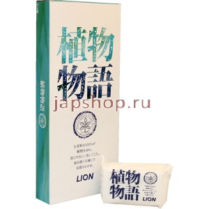 Мыло натуральное 6 шт. в упаковке