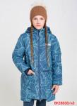 Куртка Crockid ЗИМА в НАЛИЧИИ!!!