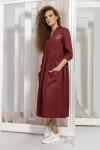 платье Kaloris Артикул: 1618/1