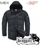 Куртки мужские зимние на подкладке тинсулейт