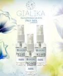 Гель гиалуроновой кислоты PRO-MIX 1,35% 50мл