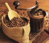"""Кофе в зернах Коллекция """"Столица""""  -  специальные сорта"""