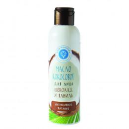 Кокос. масло д/лица Шоколад и ваниль(питательное) 150 мл