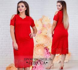 Платье батал, размер 52