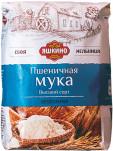 «Яшкино», мука пшеничная высшего сорта, 1 кг