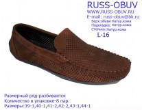 L-16  Летние ботинки из натур. кожи