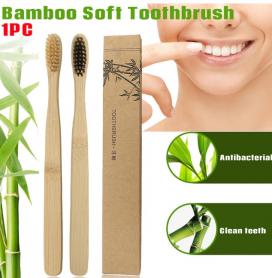 Зубная щетка из бамбука, щетина с угольным напылением