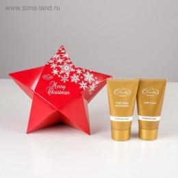 Подарочный набор Skin Juice Happy New Year