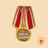 Медаль (1 Сентября)