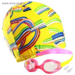 Набор для плавания:шапочка, очки, беруши, цвета микс