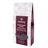 """Чайный напиток Gutenberg """"Вишневый Пунш"""", 100 гр"""