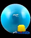 Мяч гимнастический GB-102 с насосом 75 см