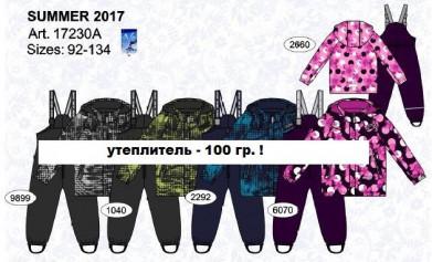 Kомплект   Han Lenne/Kerry(демисезон, 2017),утеплитель 100 г