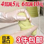 Хозяйственные перчатки BoKang