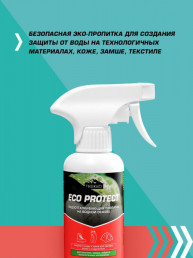 Водоотталкивающая пропитка Trekko Eco Protect