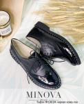 Туфли №1001М-черная кожа-лак