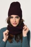 Набор шапка-шарф 31903-33