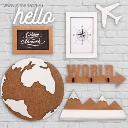 """Набор фоторамка, полка на стену """"Hello, world"""""""