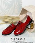 Туфли №1001М-Красный Лак-Замш