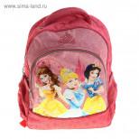 """Рюкзак школьный эргономичная спинка Disney """"Принцессы"""""""