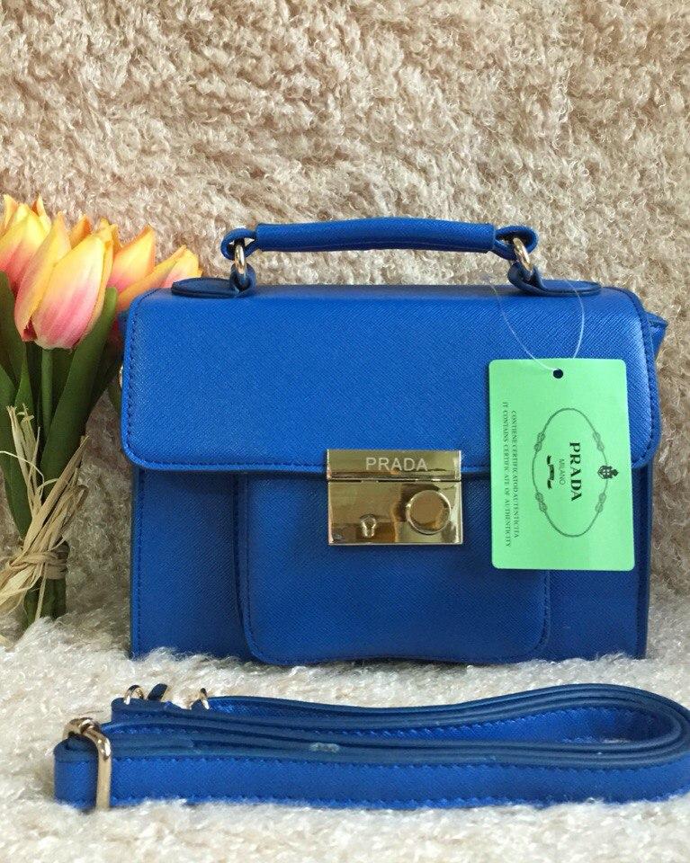 Купить сумки PRADA Прада в интернет магазине в Москве
