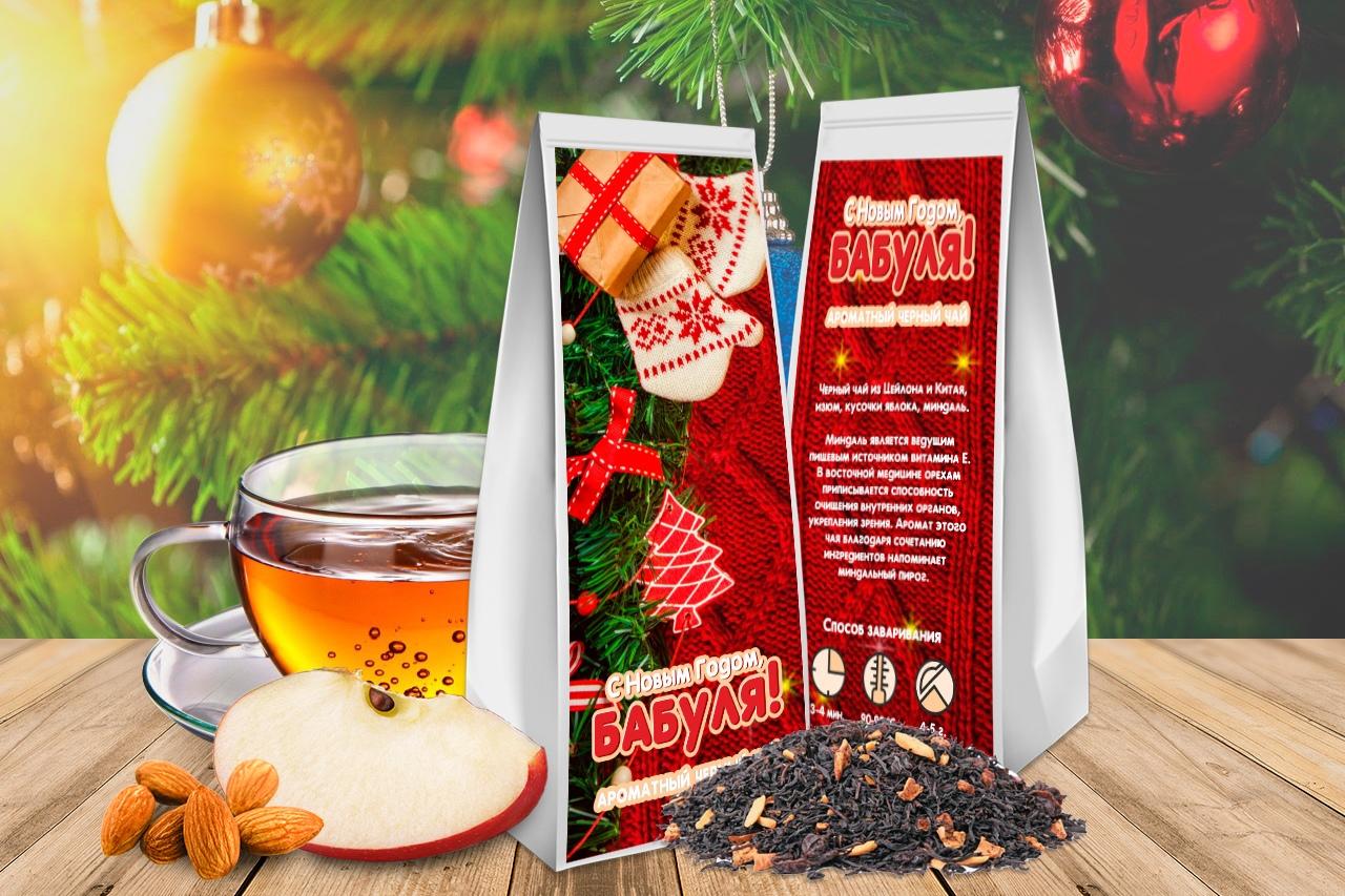 новогодние поздравления про чай фотоальбомы, также другие