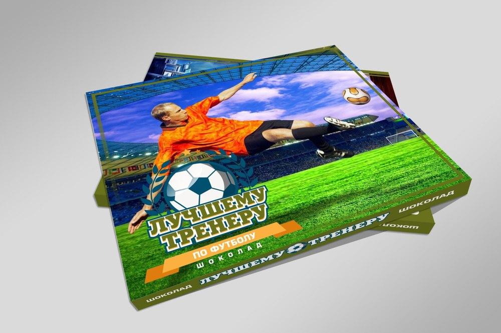 Открытка, открытка тренеру по футболу на 23 февраля